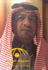 انغام انامل ابن الأحساء ناصر الصالح  !