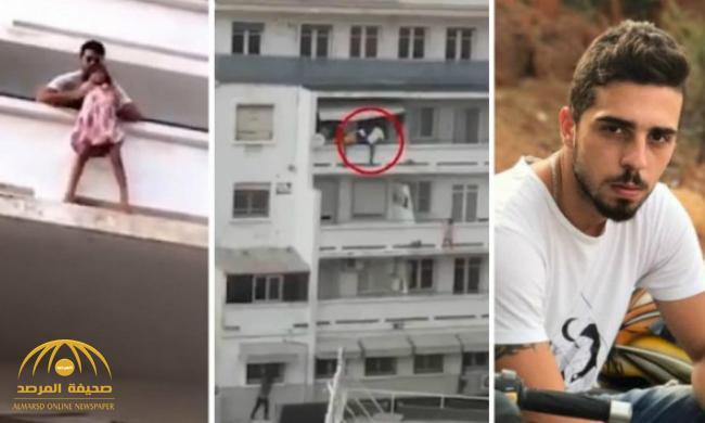 شاهد .. لبناني ينقذ طفلة من السقوط في اللحظات الاخيرة!
