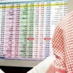 إغلاق صادم اليوم الخميس لمؤشر الأسهم السعودية !