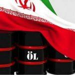 كوريا الجنوبية توجه ضربة موجعة للنفط الإيراني !
