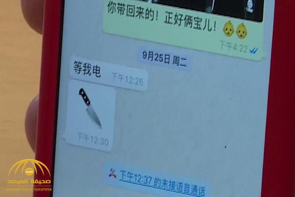 """زوجة رئيس الإنتربول تكشف  عن آخر رسالة  تلقتها  على """"الواتساب"""" قبل احتجاز زوجها  في الصين!"""