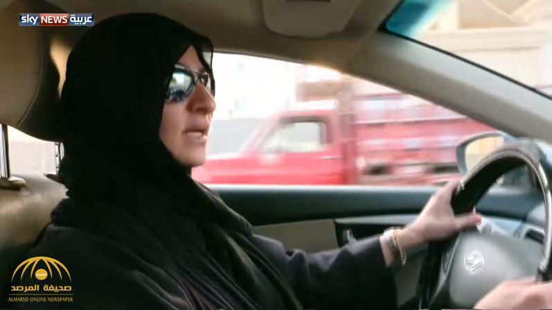 """أول سعودية تعمل سائقة بالأجرة في """"كريم"""" تروي """"كيف تغلبت على مخاوفها؟"""" .. وهذا الشخص وقف بجانبها"""