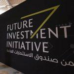 بث مباشر لفعاليات مؤتمر مبادرة مستقبل الاستثمار!