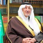 """أول تعليق لـ«خالد الفيصل» بعد قرارات خادم الحرمين الشريفين في قضية وفاة """"خاشقجي"""""""