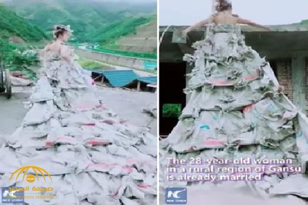 بالفيديو.. فستان زفاف لن ترتديه أي عروس!