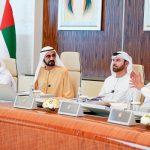 الإمارات تعلن عن ميزانيتها لعام 2019