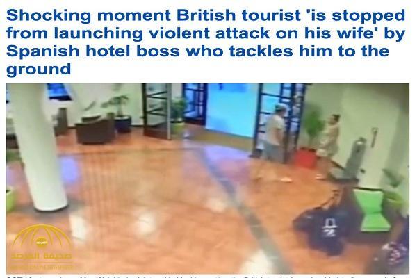 شاهد: ردة فعل مدير فندق رأى سائح بريطاني يعتدي على زوجته بالضرب!