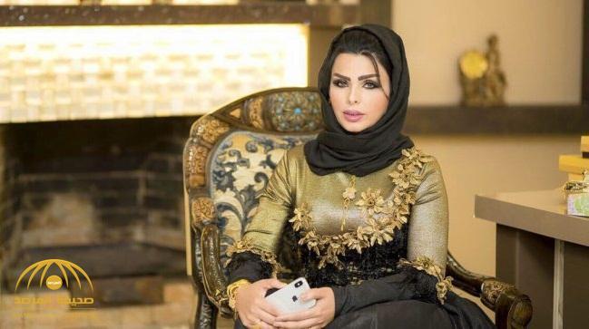 تقرير رسمي يكشف سبب وفاة خبيرة التجميل العراقية رشا الحسن