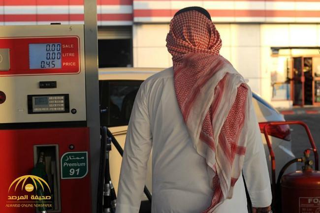 حقيقة زيادة أسعار البنزين في المملكة