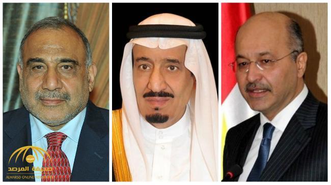 خادم الحرمين يجري اتصالين هاتفيين برئيس العراق و رئيس الوزراء العراقي الجديدين