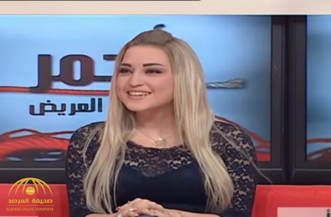 بالفيديو : فتاة لبنانية حسناء ترفض الزواج .. والسبب صادم !