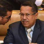 """الرئيس اليمني يقيل """"بن دغر"""" من رئاسة الحكومة ويحيله للتحقيق"""