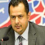 بعد إقالة بن دغر … من هو رئيس وزراء اليمن الجديد ؟