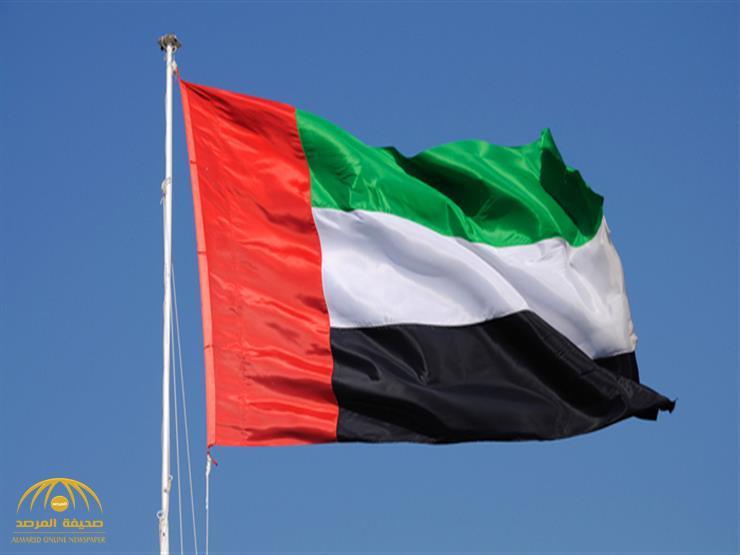 فاجعة في الإمارات تطال 9 أفراد من أسرة واحدة!