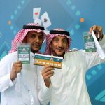 اللجنة المنظمة لبطولة المملكة للبلوت تعلن اكتمال نصاب اللاعبين وتكشف عدد المتقدمين للمسابقة-صور