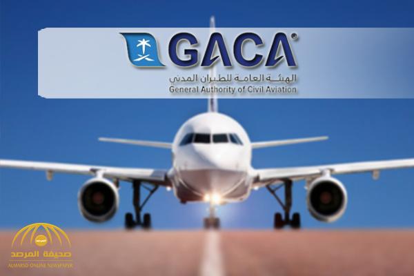 قرار جديد من الهيئة العامة للطيران بشأن أسعار الرحلات الداخلية!