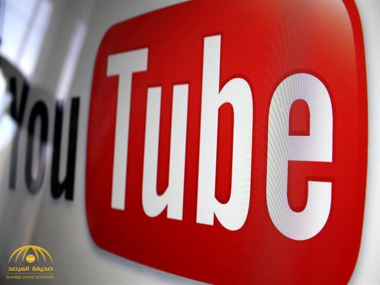 """عطل مفاجئ في """"يوتيوب"""".. والشركة تعلق!"""