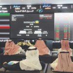 """تفاصيل مؤشر سوق """"الأسهم السعودية """" اليوم الأحد وأبرز الشركات المتراجعة إلى الحد الأقصى 10%"""