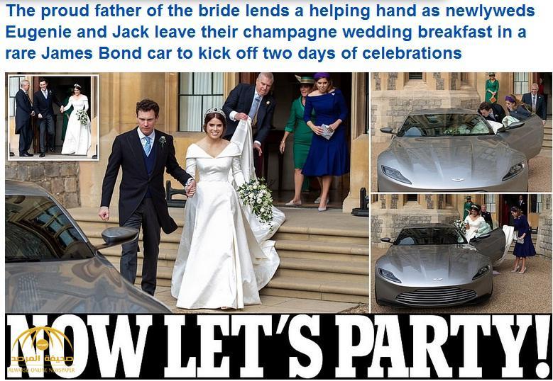 شاهد بالصور و الفيديو .. حفل زفاف حفيدة الملكة إليزابيث في بريطانيا