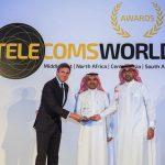 STC تحصل على جائزة أفضل مشغل في الشرق الأوسط في تميز تجارب العملاء – صور