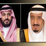 خادم الحرمين وولي العهد يعزيان أسرة الفقيد جمال خاشقجي