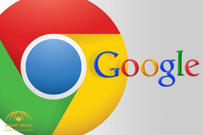 """فقط بعد 30 يوما.. تحديث جديد لمتصفح  """"جوجل كروم""""يهدد ملايين المواقع بالإغلاق!"""