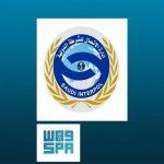 الإنتربول السعودي يعلن تفاصيل استعادة مطلوبين من المغرب .. ويكشف عن التهم الموجهة إليهما !