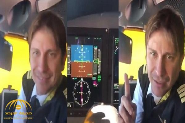 من داخل قُمرة القيادة .. شاهد : طيار برازيلي يعلن دخوله في الإسلام   فوق سماء تبوك