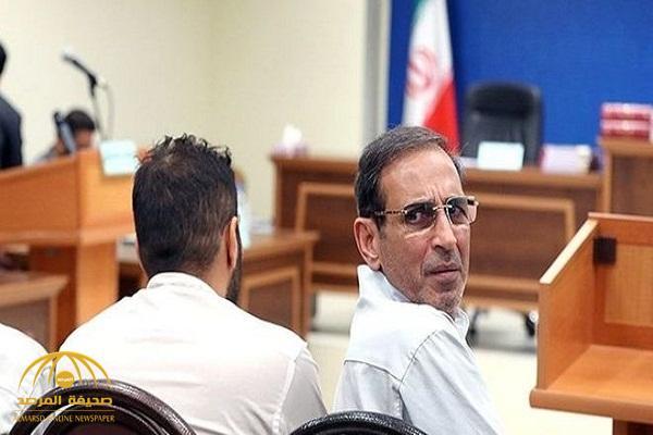 """إيران تعدم  """"سلطان العملات"""""""