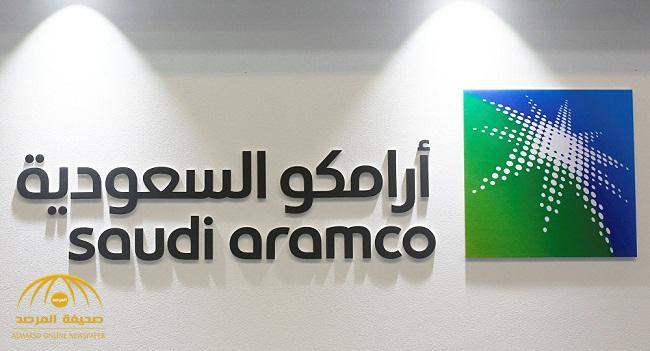 أرامكو السعودية: تقرير «وول ستريت جورنال» حول السندات عار من الصحة