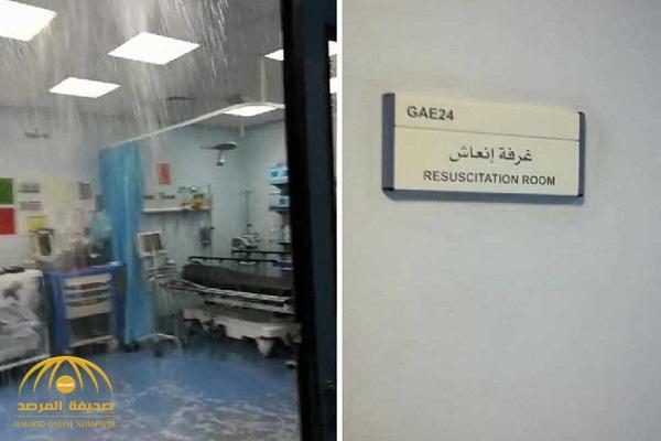 """شاهد: لحظة تسرب مياه الأمطار من سقف غرفة الإنعاش في مستشفى """"تيماء العام"""""""