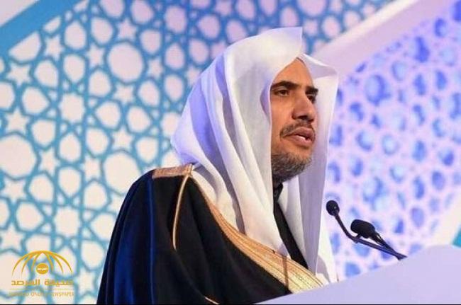 أول تعليق من رابطة العالم الإسلامي على بيان النائب العام بشأن قضية خاشقجي