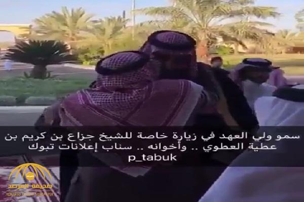"""بالفيديو: شاهد ..  ولي العهد يزور  منزل أسرة """"جزاع العطوي"""" في تبوك"""