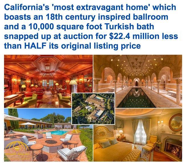 ترجمة حصرية..  بالصور : بيع قصر فاخر في أمريكا بنصف الثمن في مزاد علني