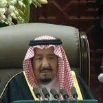 الملك سلمان :النظام الإيراني يتدخل في الشؤون الداخلية للدول الأخرى وراعي للإرهاب وإثارة الفوضى والخراب
