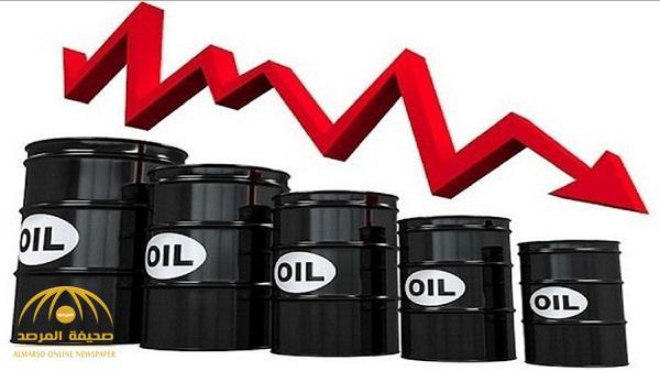 النفط يسجل أدنى مستوى في 2018