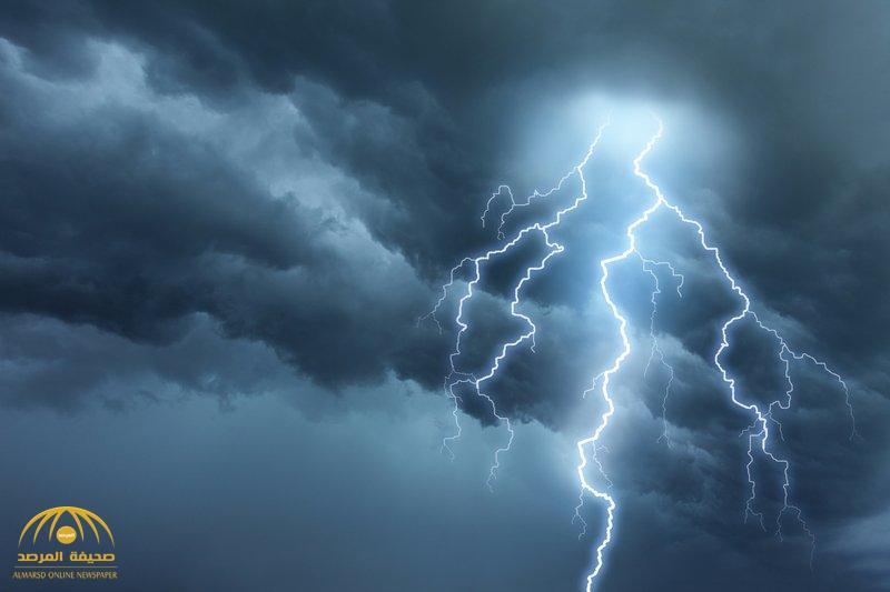 توقعات الأرصاد لطقس الغد : أمطار رعدية على هذه المناطق