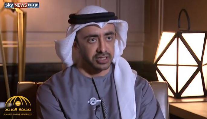 """بالفيديو.. أول تعليق من """"عبدالله بن زايد"""" على مفاوضات اليمن المرتقبة للبحث عن حل سياسي"""