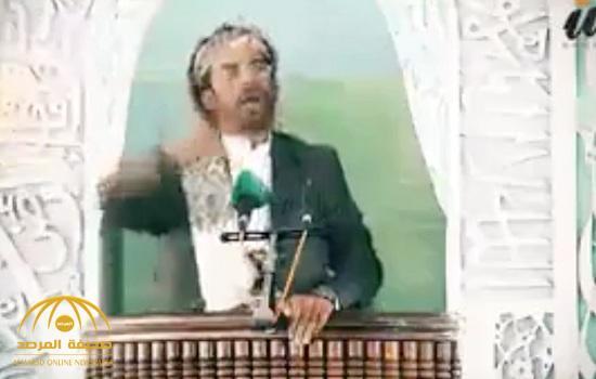 شاهد بالفيديو: خطيب حوثي يتطاول على الصحابة  ويعلن كفره بالدين الإسلامي!