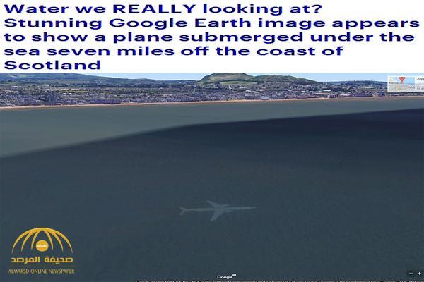 """بالفيديو : جدل حول اكتشاف """"جوجل إيرث"""" طائرة تحت مياه المحيط قرب سواحل اسكتلندا"""