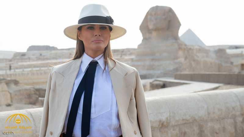 كم كلفت إقامة ميلانيا ترامب لـ 6 ساعات بالقاهرة؟