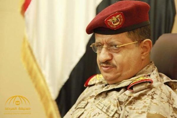 من هو وزير الدفاع اليمني الجديد؟