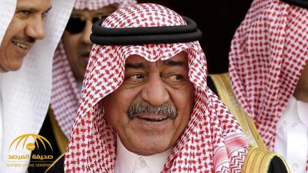 حساب موثق ينتحل شخصية الأمير  مقرن على تويتر.. والشؤون الخاصة للأمير تعلق!