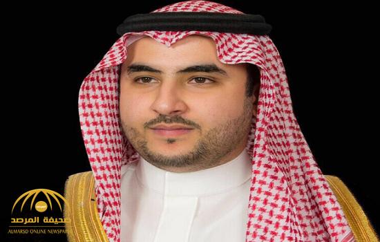 خالد بن سلمان يشن هجوما على ميليشيا الحوثي..  ويعلق على إطلاق المملكة والإمارات مبادرة جديدة لدعم اليمن