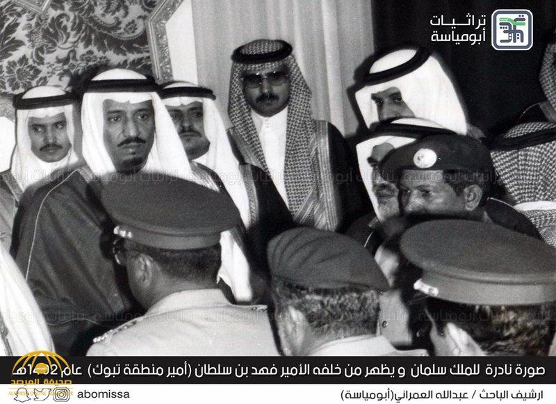 """عمرها 38 عاماً.. ما قصة هذه الصورة التي تجمع الملك سلمان و""""فهد بن سلطان""""؟!"""