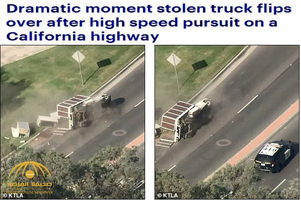 شاهد .. هكذا انتهت مطاردة شاحنة مسروقة على طريق سريع في كاليفورنيا