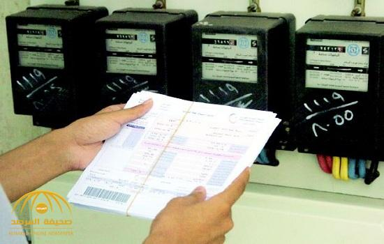 بالتفاصيل..  الكهرباء تجري تعديلًا لنظام قراءة العدادات..  وتكشف عن عقوبات العبث بها