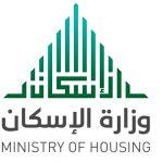 """""""الإسكان"""" تعلن مجموع المستفيدين وعدد الوحدات السكنية ضمن الدفعة الحادية عشرة لشهر نوفمبر!"""