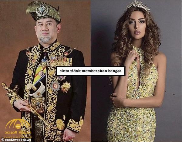 بالصور .. من هي الحسناء الروسية التي تزوجها ملك ماليزيا ؟