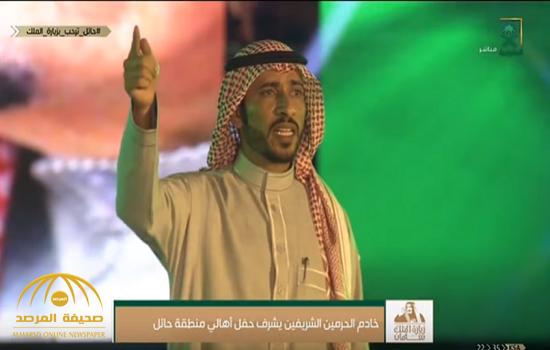 """شاهد.. قصيدة الشاعر """"نجم الأسلمي"""" أمام خادم الحرمين في حفل أهالي منطقة حائل"""
